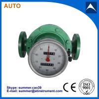 China oval gear flow meter used for all kinds of oil exported Malaysia many times wholesale
