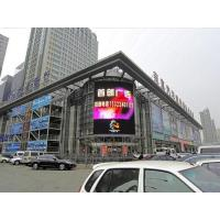 China Full Color P5 Big LED Display Board For Shopping Mall Outdoor Advertising wholesale