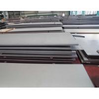 Buy cheap HOT ROLLED SHIPPING QUALITY STEEL PLATES from wholesalers