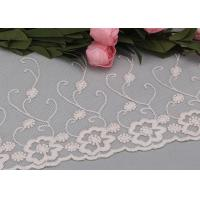 China 6.5 Inch Floral Embroidered Lace Trim Wide Mesh Lace Trim For Wedding Dresses wholesale