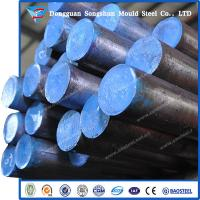 China Cold work mould steel round bars 1.2080 material wholesale