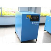 China Industrial Small Rotary Screw Air Compressor 8bar 15hp Variable Speed Drive wholesale