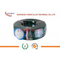 China 2 * 7 / 0.3mm Type K Thermocouple Wire With Fiberglass Insulation Stainless Sheath wholesale