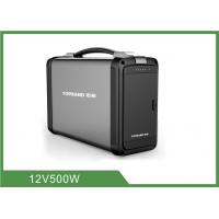 China 500W Portable Power Station , Lithium Battery , Inverter , BMS All in One wholesale
