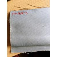 China Industry Filter Cloth Woven Glass Fiber 750gsm With PTFE Coated wholesale