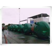 China Carbon Steel Air Compressor Reservoir Tank , Small Portable Rotary Compressed Air Tank wholesale