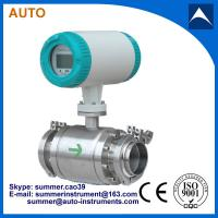 China China cheap Sanitary magnetic tri-clamp all stainless steel flow meter wholesale