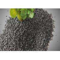 China CTC 60 Activated Carbon Made From Anthracite Coal , Extruded Activated Carbon wholesale