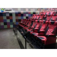 China Amazing 4DM Motion Movie Theater With Electric Luxury Seats And Genuine Leather wholesale