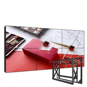 China CB 3x3 LCD Video Wall Display 3D Noise Reduction 4k Video Wall wholesale