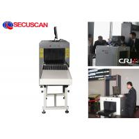 China High Resolution computed tomography scanner Baggage Screening Equipment wholesale