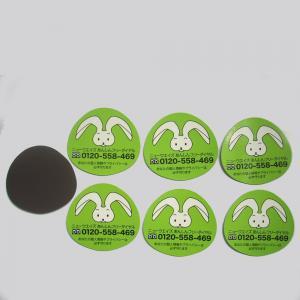 China Wall stickers magnet / custom wood fridge magnets eco wholesale
