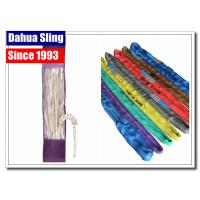 China Multi Colored Endless Round Slings 200lb Vertical Capacity Abrasion Resistant wholesale