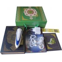 China popular quran read pen QM8900 with highest quality wholesale