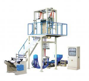 Quality LDPE High / Low - Preddure Film Blowing Machine Cast Aluminum Heater for sale