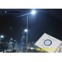 China 900-950 LM IP65 All In One Solar LED Street Light Outdoor CE RoHs Approved wholesale