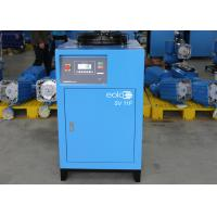 Quality Lubricated Screw Type Air Compressor With PM Motor Variable Speed Drive 6~8bar for sale