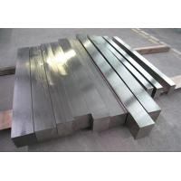 China Ship Structure Solid Aluminum Square Bar Excellent Corrosion Resistance wholesale