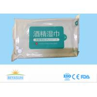 China 40gsm Spulance 10 Count Baby Hand Sanitizing Wipes 75% Alcohol Formula Wash Free on sale