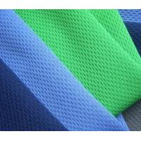 China DRY lightweight breathable mesh fabric for Football shirt & sportswear wholesale