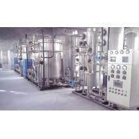 Buy cheap Hydrogen generator Plant by water electrolysis with H2 capacity 125Nm3/h from wholesalers