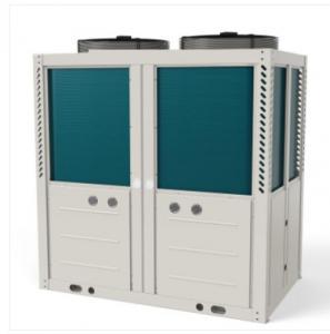 China Evi All In One Heat Pump Water Heater DHW SplitHeatPumpWaterHeater wholesale
