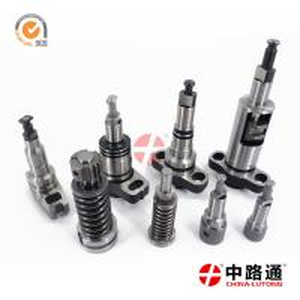 China fuel plunger pump aftermarket replacement parts diesle plunger/element P535 WEIFU U4141A wholesale