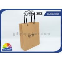 China Logo Printed Kraft Paper Bags Plastic Handles brown paper shopping bags FOR Garment wholesale