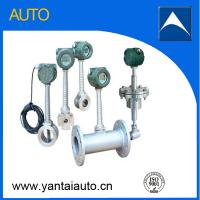 China Intelligent Vortex Flow Meter With Low Cost Made In China wholesale