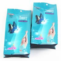 China eco-friendly zipper top side gusset packaging bag on sale