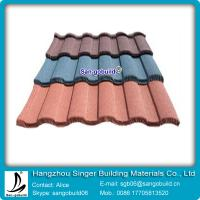 China Galvalume Material sand coated metal roofing tiles wholesale