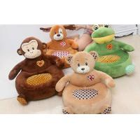 China Personalized stuffed plush toys 50cm baer Children