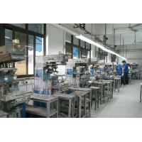 Wamax Mold & Plastic Processing Factory