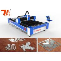 China Steel Fiber Laser Cutting Machine 60m/Min wholesale