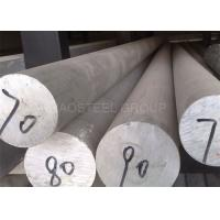 China ASTM 310S Stainless Round Bar Stock Surface Grind Finish Cold Drawn 1mm ~ 50mm wholesale