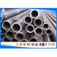 China DIN1626 1.0132 Carbon Steel Pipe , Larger OD Seamless Round Steel Tubing  wholesale