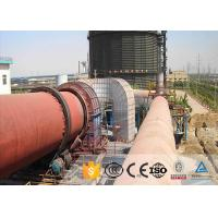 China 26*3.2m Chemical Cement Production Line Yz3226 With Adjustable Speed Motor wholesale