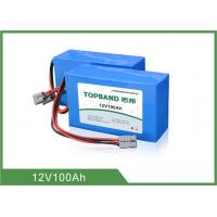China 12V 100Ah Lithium Iron Phosphate Battery For Medical Equipment  wholesale