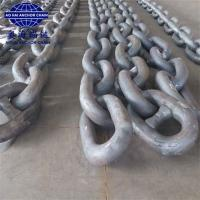 China hot sale factory supply studless marine anchor chain wholesale