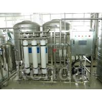 China Pure Water Treatment / Purification RO Water Treatment Systems Equipment ISO Certification wholesale