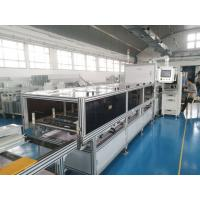 Buy cheap busway assembly machine for compact busbar trunking system, busbar machine from wholesalers