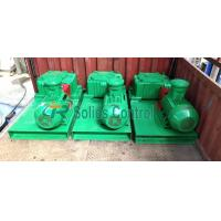 China API Standard 7.5KW Petroleum Drilling Mud Agitator For Oil And Gas Drilling on sale