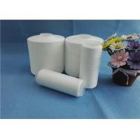 China Dyeable Raw White Spun Polyester Yarn With OEKO - TEX Standard 10s - 80s wholesale