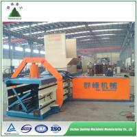 Hydraulic automatic pet bottles baler equipment