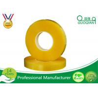China Water Activate BOPP Packing Tape 144MM Width With Acrylic Material wholesale