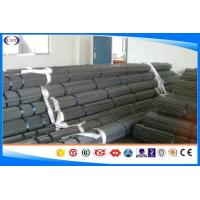 China 1045 / S45C / S45K Cold Drawn Bar Dia 2-100 Mm Round Shape Smooth / Bright Surface wholesale