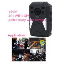 China Personal 4g Body Camera , Portable Police Wearing Body Cameras For Security wholesale