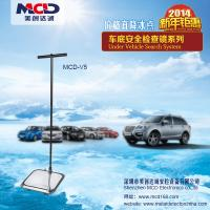 China Automotive Vehicle Inspection Mirror 88cm Connecting Rod Length Diameter 30cm convex Mirror on sale