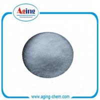 Buy cheap Citric Acid Anhydrous, Citric Acid Monohydrate, Sodium Citrate from wholesalers