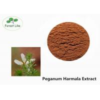 China Medicine Grade Peganum Harmala Extract Plant Extract Powder for Health-care wholesale